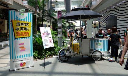 Ice cream tricycle Singapore